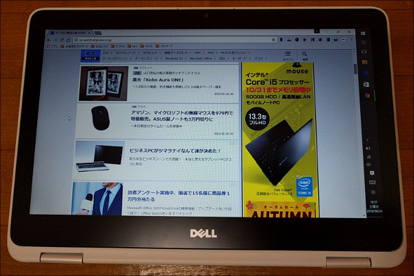 dell-inspiron-3000-2in1-5