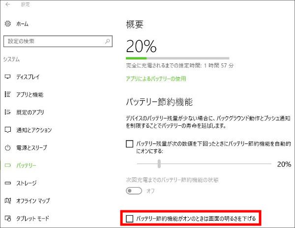 lb-j321e2-ssd32-%e7%94%bb%e9%9d%a2%e3%83%81%e3%83%a9%e3%83%84%e3%82%ad%e6%94%b9%e5%96%844