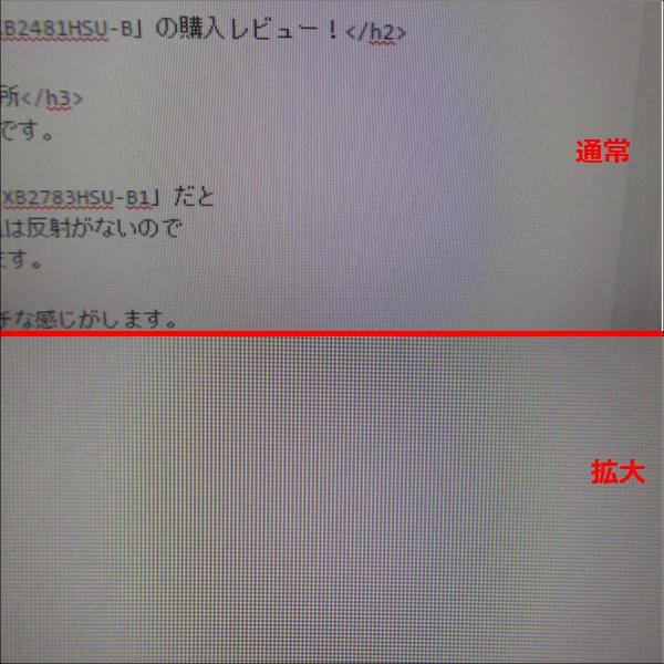 xb2481hsu-b1%e3%83%94%e3%82%af%e3%82%bb%e3%83%ab%e6%a8%a1%e6%a7%98