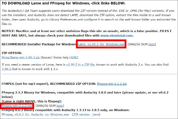 Audacityのダウンロードからインストールまで!mp3で保存する方法